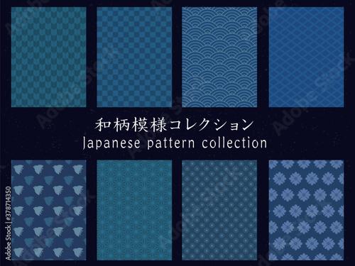 Foto 和柄模様シームレスパターン 紺色