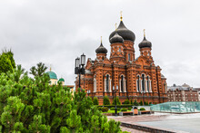 Cathedral Of The Assumption Of...