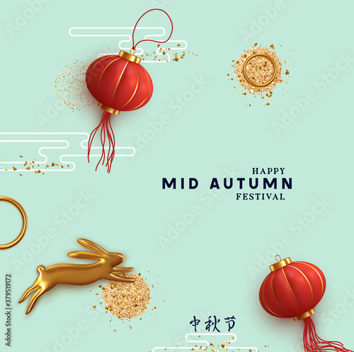 Fototapeta The Mid-Autumn Festival is traditional celebration in many East Asian communities. Mid-Autumn Festival, Moon or Mooncake. Banner, poster, blue cover, brochure and flyer. Holiday Vector illustration obraz