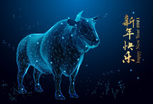 Happy Chinese New Year 2021 Zodiac Sign, Year Of The Ox. Chinese Translation : Happy New Year 2021, Year Of The Ox. Polygon Vector Wireframe Concept.