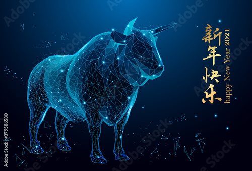 Cuadros en Lienzo Happy chinese new year 2021 Zodiac sign, year of the ox