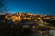 City landscape of the monumental city of Cáceres at night, UNESCO World Heritage City, Extremadura, Spain