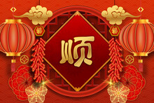 Chinese Traditional Template Of Chinese Happy New Year With Ox Pattern Isolated On Red Background As Year Of Ox, Lucky And Infinity Concept. (The Chinese Letter Is Mean Smooth And Accomplish).