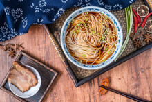A Bowl Of Ouzao Noodles With B...