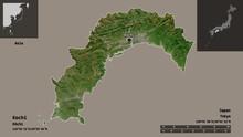 Kochi, Prefecture Of Japan,. Previews. Satellite