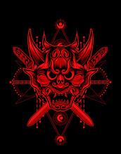 Oni Mask Demon Face Vector Illustration Art.
