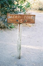 Safari Tent Sign