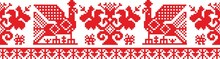 Russian Pattern With Flowers And Birds. Russian Pattern For For Embroidery With Red Thread, Bright And Fashionable Pattern. Slavic Seamless Pattern, Traditional Ethnic Ornament.