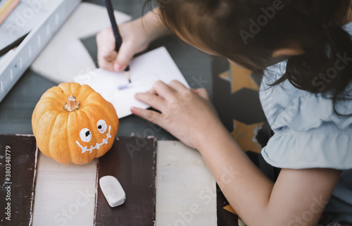 Preparation for autumn decor Wallpaper Mural