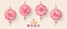 2021 Chinese Pendants With Luck Knots. Vector Illustration. Hieroglyphs - Zodiac Sign Ox. Long Phrase Means Happy New Year. Traditional Paper Cut Art