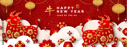 Obraz 2021 Chinese New Year banner or party invitation background with clouds, bulls and flowers in paper cut style. Vector illustration. Asian lanterns and confetti. Place for text. Hieroglyph means Ox - fototapety do salonu