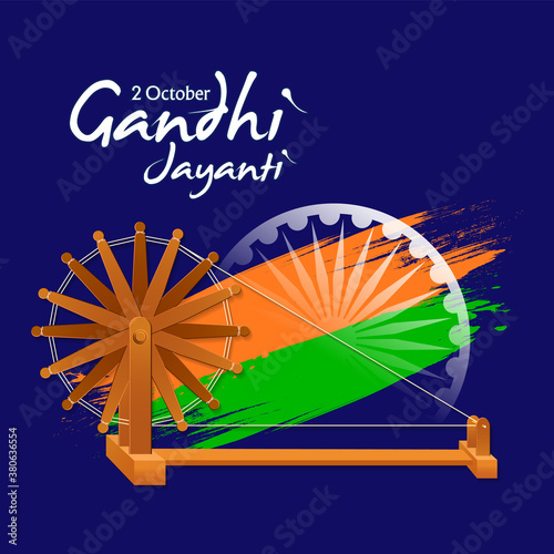 Vector illustration of Gandhi Jayanti Concept background. 2nd October, National Holiday in India.