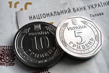 Ukrainian Hryvnia Coins Placed...