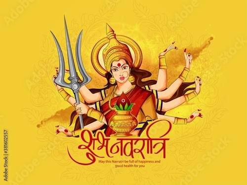 Fotografía illustration of Goddess Durga beautiful Face in Happy Navratri and Durga Puja,