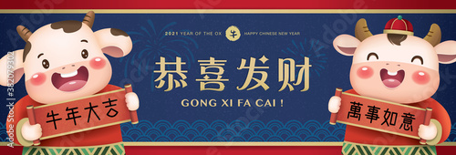 Obraz 2021 Chinese new year, year of the ox banner design with 2 little cows. Chinese translation: May Prosperity Be With You, Auspicious Year Of The Cow (left) and Everything goes well (right) - fototapety do salonu