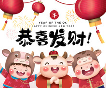 2021 Chinese New Year, Year Of The Ox Design With 2 Little Kids And A Little Cow Greeting Gong Xi Gong Xi.