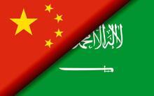 Flags Of The China And Saudi Arabia Divided Diagonally