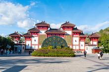 Entrance Gate To The Nanshan T...