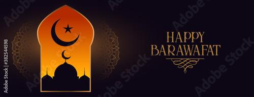 Fotografía happy barawafat muslim festival banner design
