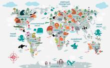 Children's World Map, World Ma...