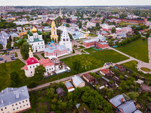 Aerial View Of Kolomna City With Partially Preserved Monument Of Ancient Russian Defensive Architecture Kolomna Kremlin