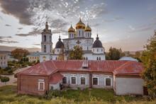 Assumption Cathedral In Dmitrov Kremlin. Dmitrov Kremlin At Sunset. Sign On The Building «Dmitrov»