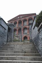 宋街旧英国領事館跡