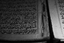 Surah 36 Yasin / Yaseen In The Holy Book Al Qur'an