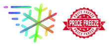 Distress Price Freeze Seal And LGBT Colored Net Frost Wind