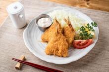 Aji-Fri, Japanese Deep Fried H...
