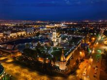 Tula Kremlin, Aerial View From...