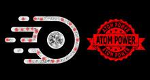 Textured Atom Power Stamp Seal...