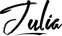 Julia-Female Name Brush Calligraphy On White Background