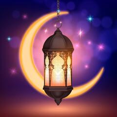 Ramadan Moon Lantern Composition