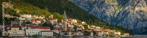 Photo Perast, as an absolute highlight of the Bay of Kotor, is also one of the most beautiful Baroque towns in Montenegro