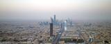 Fototapeta Paryż - Skyline of Riyadh, SAUDI ARABIA