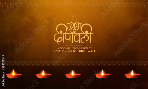 Obraz na plátně Creative design for Happy Diwali , Diwali festival with oil lamp with hindi text
