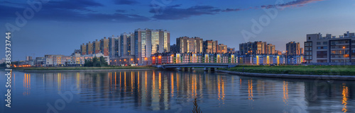 Fototapety, obrazy: New buildings in the South-West of Saint Petersburg