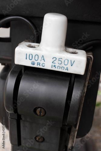 Photo 250Vの電源スイッチ
