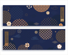 Set Of Japanese Themed Patterns,horizontal Banners.Gold Geometric Shapes,abstract Template For Your Design.Asian Elements Clouds,flowers,patterns In Modern Style.Great For Cover, Poster, Card.Vector