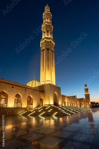 Naklejka premium Sultan Qaboos Grand Mosque Muscat