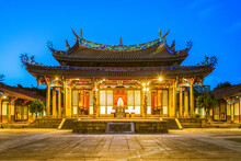 Taipei Confucius Temple In Dalongdong, Taipei, Taiwan. Translation Of The Chinese Text Is Dacheng Hall.