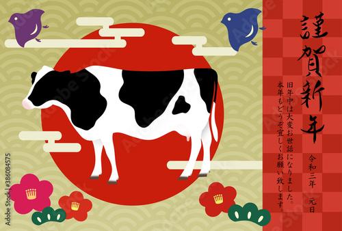丑年2021年のホルスタイン牛の年賀状 Billede på lærred