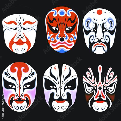 Fényképezés Vector illustration. Beijing opera mask of ancient people.