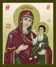 Orthodox Icon Virgin Mary And Holy Child. Madonna And Child. Vector Icon.