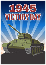 1945 Victory Day Soviet Tank Old Military Propaganda Style Poster