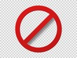 Banned icon template. Red circle with crossed out stripe symbol of prohibition travel.