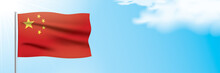 China Flag Waving On A Blue Sky Background. Patriotic Vector Banner Design, With The National Flag Of The Peoples Republic Of China, Hanging On Sunny Sky Background With White Clouds. PRC Flag Banner