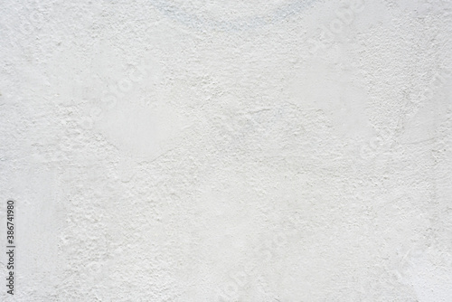 Obraz white wall texture - fototapety do salonu