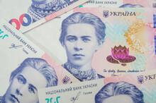Ukrainian Money. 200 Hryvnia B...